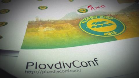 Пловдив конф
